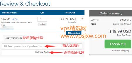 Hostdare 如何注册购买?如何使用 hostdare 优惠码?附 hostdare 详细购买图文教程