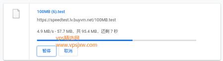 BuyVm 高性能 VPS 补货:NVME SSD,不限流量,最低$2/月起,附拉斯维加斯机房测评
